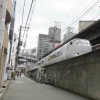 福島から野田へ