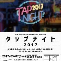 5月の岡山TAP