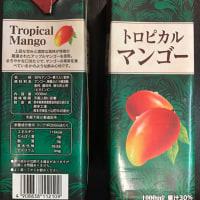 熊本のトロピカルなジュースいただきました‼️