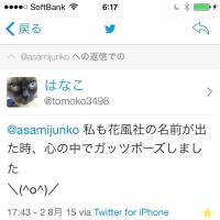 ���Ķ������̥�ݡ������硡���Σ�