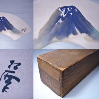 小林斗盦(こばやし・とあん)と小林松僊(こばやし・しょうせん)