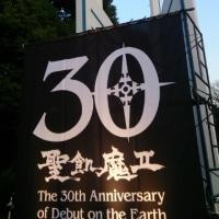 呪!聖飢魔II☆2/20(土)日本武道館 悪魔の再審請求「上告」