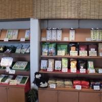 八女茶本舗樹徳庵 開店17周年 大感謝祭