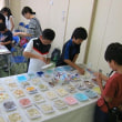 7/3 KK子ども会 ネイチャークラフト海の工作