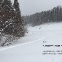 2017年 PAPASU年始のご挨拶。