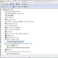 Raspbery Piとmbedをシリアルでつなぎ、WindowsのTera termで確認する