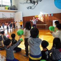 愉しい時間を過ごした児童館
