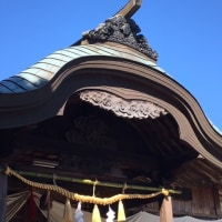 読めますか?北居都神社(きたこづじんじゃ)