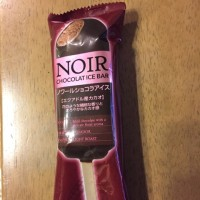 ノワールショコラアイス