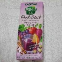 KAGOME 野菜生活 Peel&Herb グレープ シナモンミックス