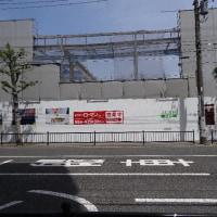 我が町(相鉄:弥生台)の駅前もリニューアル中です