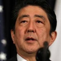 米連邦議員団が安倍首相表敬、経済関係の強化などを確認