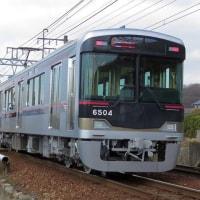 神鉄・山電・JR貨物ご近所近場フルコース♪♪