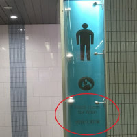 男性トイレも化粧できるようになりました。市川駅