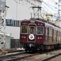 阪急 富田東踏切(2015.3.15) 2313F惜別、さよならヘッドマーク