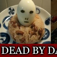 【dead by daylight】マイケルとトラッパーで全滅!?【てりやき実況】