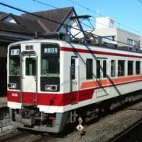 南会津へ特急列車