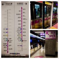 地下鉄3号線