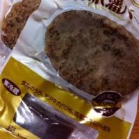米沢藩バーグ、