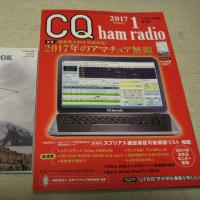 CQ誌1月号