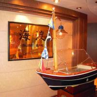 クルーズ船内(mscムジカ)の風景(その10)