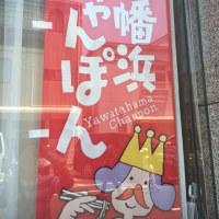 同窓会in道後・八幡浜