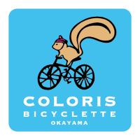 コロリス自転車デザイン