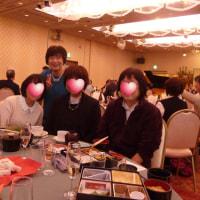 新春を楽しく集う会