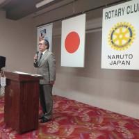 鳴門ロータリークラブ例会(2017-02-13)