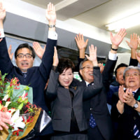 その1 東京・福岡 衆院補選結果報道