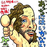 ケニーオメガ、お前は凄い!G1優勝おめでとう!!