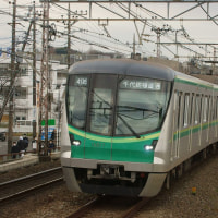 2017年2月24日 小田急 柿生 東京メトロ 16017F