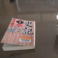 写真&俳句VOL991 読書三昧
