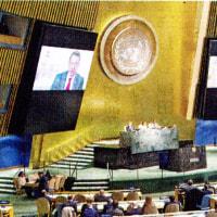 挑戦 核なき世界へ 核兵器禁止条約交渉会議① 条約草案を発表 禁止そこまで来ている