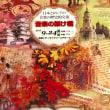 『日本とロシアの音楽の歴史的交流』コンサートについて