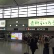 【行って来ます!】韓国・ソウル旅行①2017/6/8