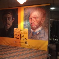ゴッホとゴーギャン展 (東京都美術館)