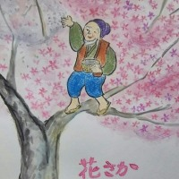 花咲か爺さん 挿し絵