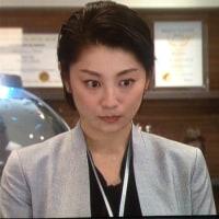 世界一難しい恋、村沖舞子'名言集' 更新中w