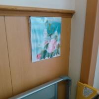 ちぎり絵、父の病室へ