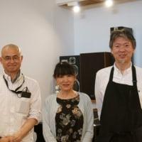 ティータイムコンサート 池田泰英・日比一美