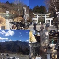 三峰神社へ