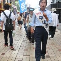 選挙戦ラストサンデー 大須商店街で街頭演説