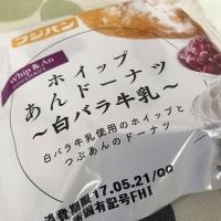 お昼ご飯☆暑い日にはピッタリ~冷やしサラダうどん☆