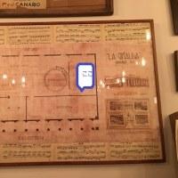 タンゴ ラ・クンパルシータ博物館