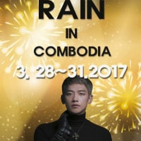 28日RAINinカンボジア