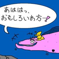 ウツボちゃん②(イラストマウス絵)