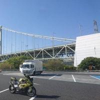 九州へ(帰郷編)