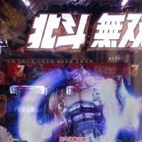 ★5連敗へのPrelude(哀)~Sunday's Blue~・・・q(T▽Tq)(pT▽T)p!の巻