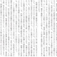 慶応・経済の国語 1